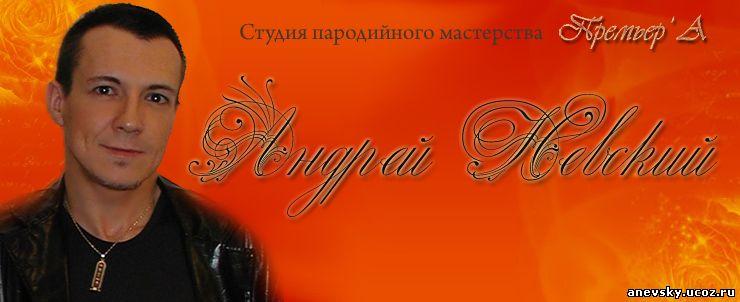 сайт шоу-группы «Алла Борисовна»